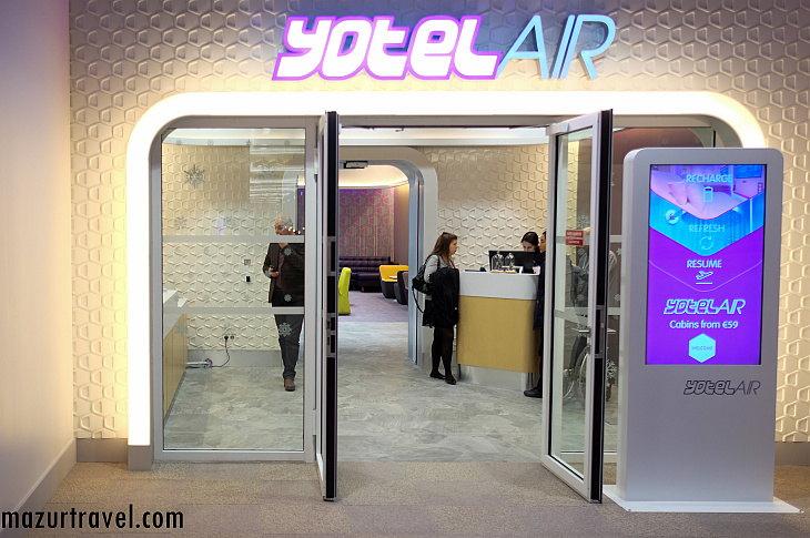 Вход в YotelAir