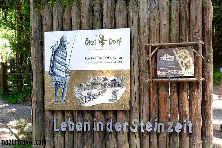 Ледяной человек Этци и его эпоха в скансене Ötzi Dorf