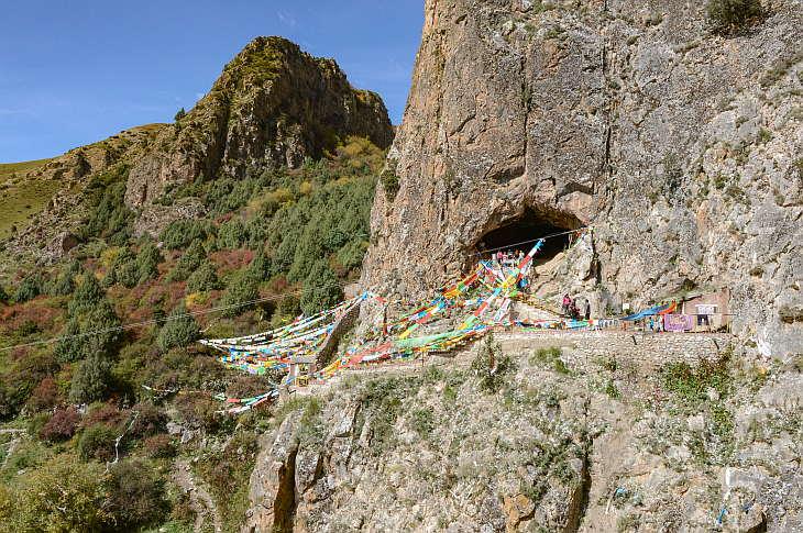 пещера Байшия