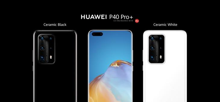 Дизайн Huawei P40 Pro+