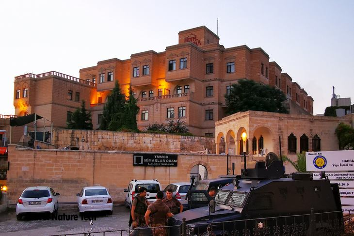 Отель El-Ruha