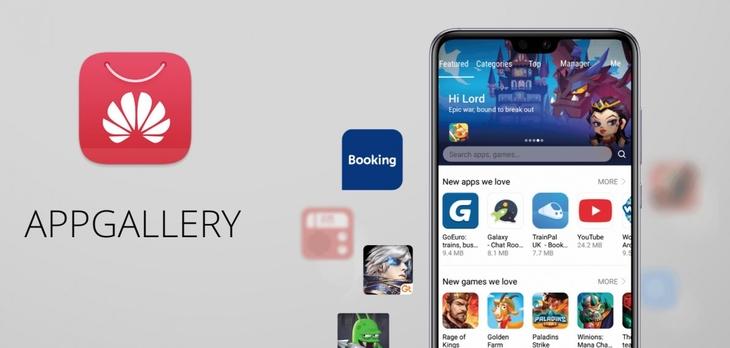 заставка Huawei AppGallery