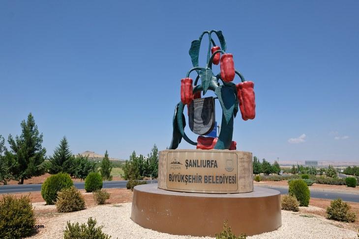 Памятник перцу
