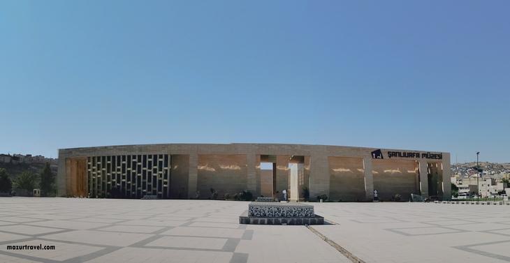 Музей археологии в Шанлыурфа
