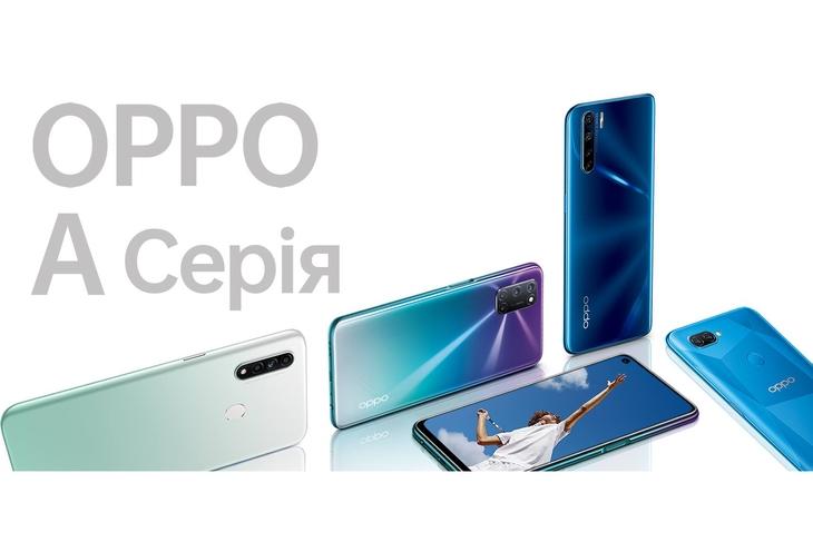 Смартфоны Oppo A
