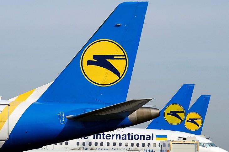 Рейсы МАУ в Стамбул: из Киева – чаще, возобновлены полеты из Одессы