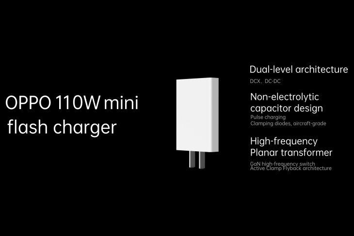 Зарядное устройство OPPO 110W mini