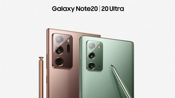 СмартфоныGalaxy Note20/Note20 Ultra