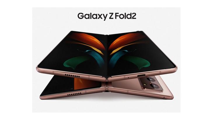 Смартфон Galaxy Z Fold 2