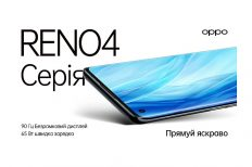Смартфоны OPPO Reno4 вскоре появятся в Украине
