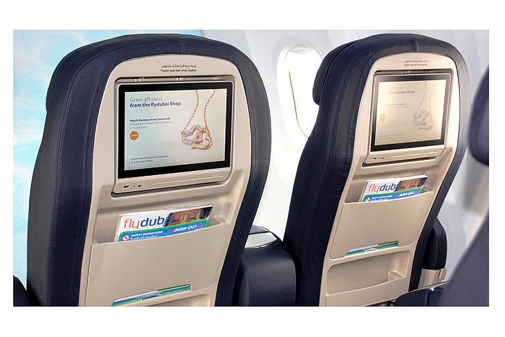 flydubai предложил апгрейд до бизнес-класса