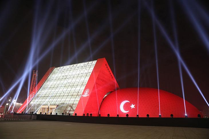 Турецкий культурный комплекс открылся в Анкаре