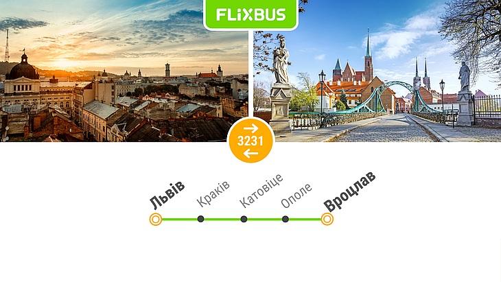 Flixbus Львов-Вроцлав