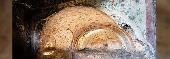 Впечатляющая находка в древнем городе Блаундос